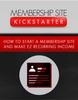 Thumbnail Membership Site Kickstarter